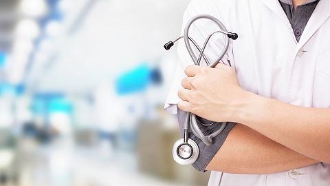 国务院再发文推广三明医改经验:试点组建紧密型城市医疗集团