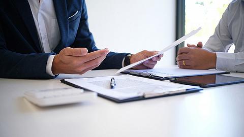 快看   违规发放不符合条件个人经营性贷款,建宁联社被罚200万元