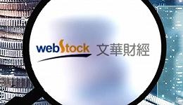 4成收入靠期货公司,却曾遭集体抵制,文华财经IPO胜算几何?