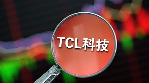 前三个季度近百亿利润,TCL科技是否正在面临面板周期波动?