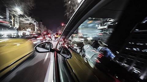直通部委 | 前9月逾26万人涉危险驾驶罪被起诉 卫健委向蒙甘陕宁四省区派出工作组