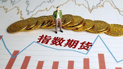 香港版A50来了!港交所推出首只MSCI中国A50指数期货