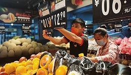 姚景源:中国不需担心滞胀问题,存款准备金率还可下调