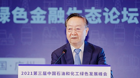 """工信部原部长李毅中:中国应适时推出""""碳税"""""""