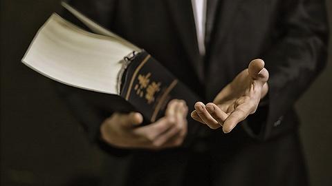 中国律协新规:禁止律师违规炒作所代理案(事)件