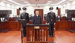 文化和旅游部原副部长李金早被控受贿6500余万元