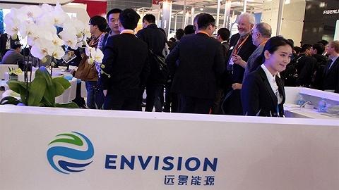 远景科技集团获春华资本38亿元战略投资