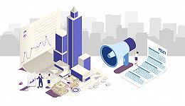 数据   近期高层多次提及房地产,不止限跌、多举措已在地方实施