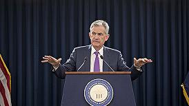 鲍威尔:美联储将很快开始缩减购债,若通胀带来重大风险将加息