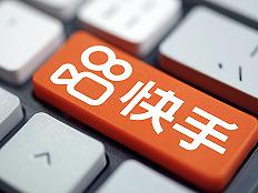 快手短剧DAU超过2.3亿,未来将加大商业化扶持力度