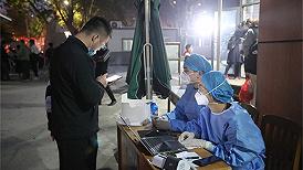 山东省五莲县3天发现10例新冠病毒感染者,6例已确诊