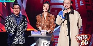 《我爱喵星人》曝预告定档3.14 吴倩上演甜蜜爱恋