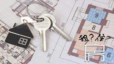 潘石屹:长租公寓租金回报率最高超不过1% 是不赚钱的生意