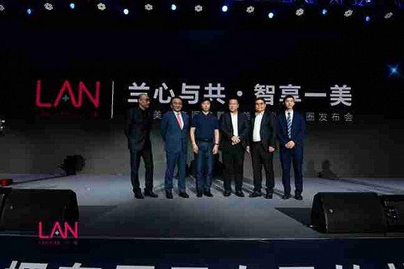 共享经济赋能双美实体经济 第14届中国大医美商业论坛召开