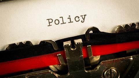 欧阳先声:政策放松的边界在哪里?