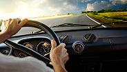 西安交通安全方案印发,交通事故人员伤亡年降5%以上