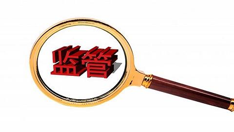 深圳通报首批71家清退P2P名单、27家失联名单