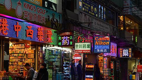东莞将多方面承接香港现代服务业