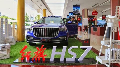 7月份多款SUV车型发布,红旗首款豪华SUV登场