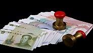 广东养老保险缴费基数上下限有变,最高19014元封顶