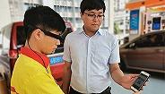 半分钟完成支付,重庆首座3.0智慧加油站亮相