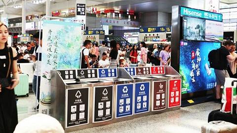 广东城市生活垃圾分类实施方案征求意见