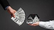 房地产融资收紧 万科联手平安拿地