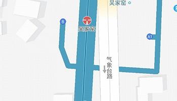 天津地鐵3號線吳家窯站A2出入口9月7日起關閉
