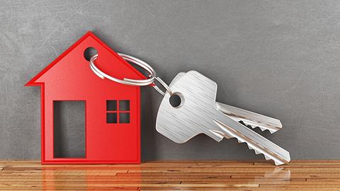 陕西房地产开发企业信用管理暂行办法下月施行, 给房企设红黑榜
