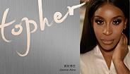Jackie Aina:打开美妆行业的另一种肤色