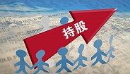 华铁股份拟9.69亿元收购山东嘉泰51%股权