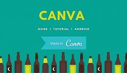 从一个想法到 10 亿美元,Canva 进入中国市场