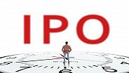 华夏天信终止科创板IPO,青岛第二家科创板拟上市公司止步