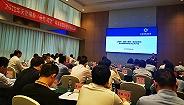 上海期货交易所今年在海南投入3060万元,支持产业扶贫试点