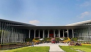 第二届进博会陕西49户省属国企拟签约24个项目