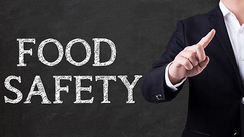 潍坊再上国家榜单!创建为国家农产品质量安全市