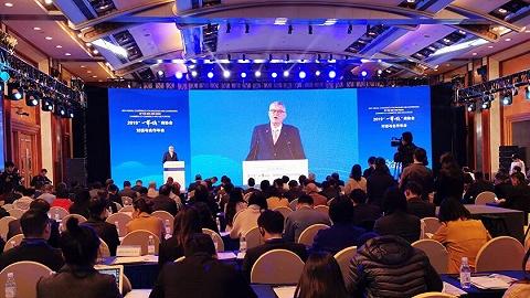 """2019""""一带一路""""商协会对话与合作年会在蓉举行"""