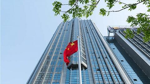 新城控股发行3.5亿美元级无抵押票据偿债 票面利率7.50%