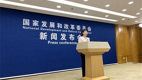 """国家发改委2020年首场发布会上,记者提问""""成渝双城经济圈"""""""