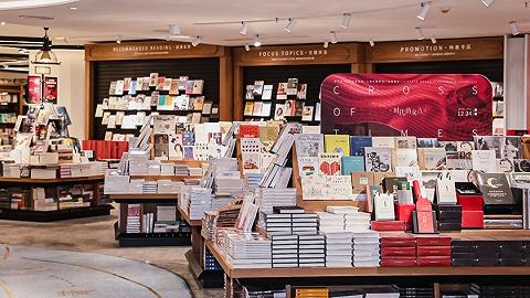 【艺无界】西西弗曹晋锐:书店的本质是零售