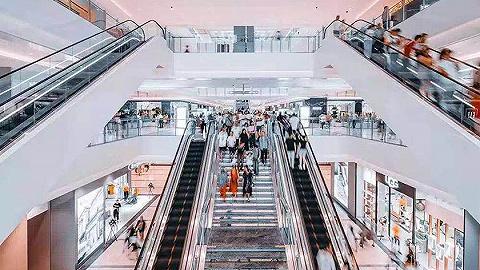 城势2020   重庆零售物业如何匹配国际消费中心城市建设?
