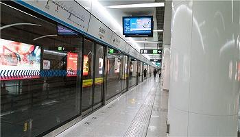 2月9日起天津地铁暂时关闭部分车站出入口
