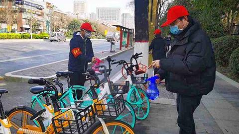 """中建西安城市发展有限公司战""""疫""""志愿者队伍在行动"""
