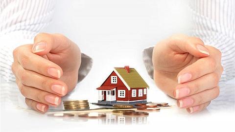 """成渝住房公积金实现""""互认互贷"""",跨区域买房可""""一地办"""",仅需2~3个工作日"""