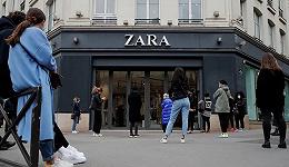巨亏32亿,关店上千家,快时尚巨头Zara也扛不住了?