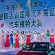 巴中 | 奋力实现县域经济高质量发展——恩阳区七年县域经济发...