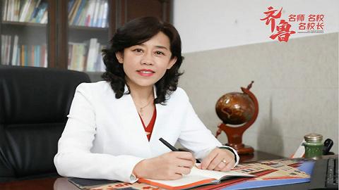 齐鲁名校长 | 青岛嘉峪关学校校长刘群:办最美的教育,护航孩子成长