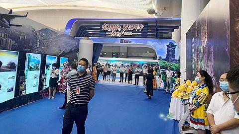 重庆毕节两地房协战略协作,发力旅游地产