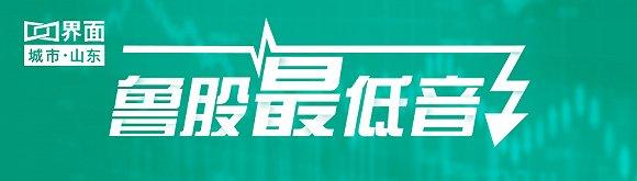 https://img1.jiemian.com/jiemian/original/20200806/159670134086193700_a580xH.jpg