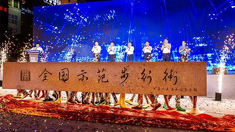 解放碑全国示范步行街揭牌,国际消费节同步开启时尚盛宴